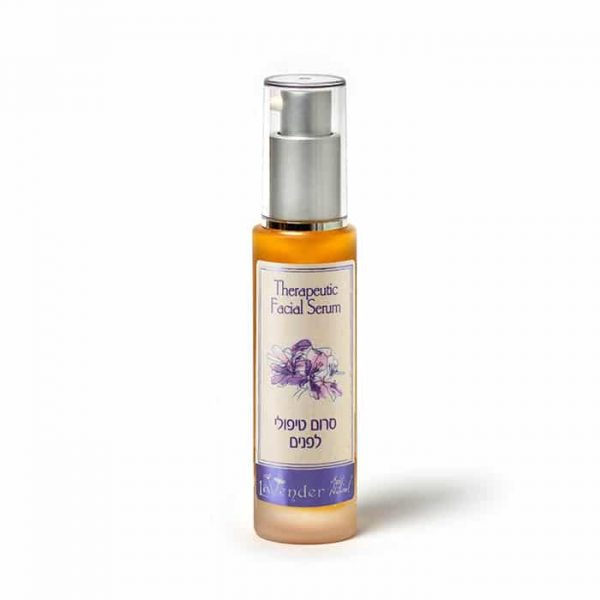 Natural face serum for oily skin - Lavender All Natural Cosmetics