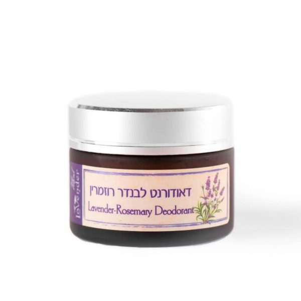 all natural deodorant cream lavender rosemary