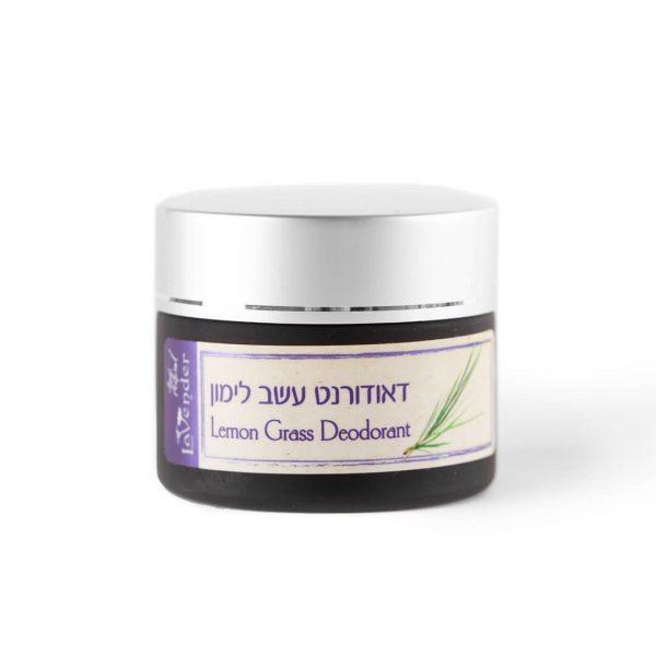 all natural deodorant cream lemongrass