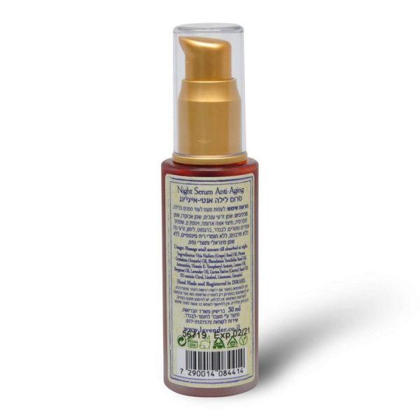 all natural night serum anti aging