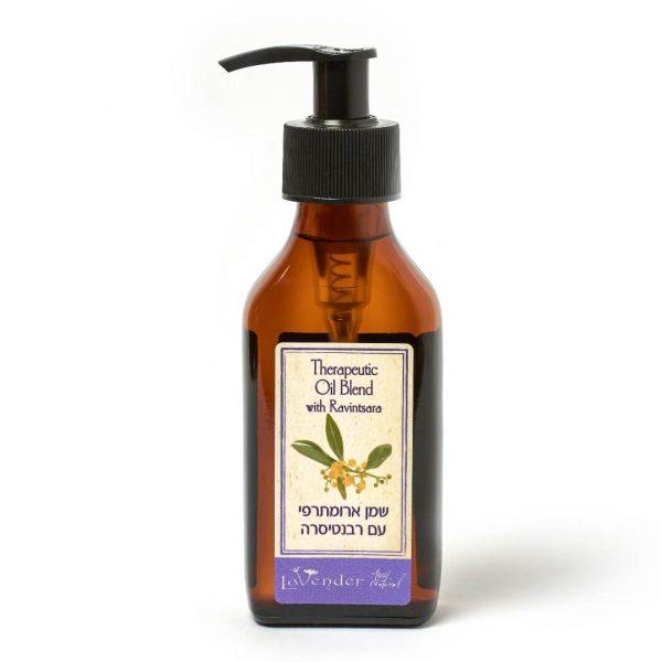 ravintsara aromatherapy body oil