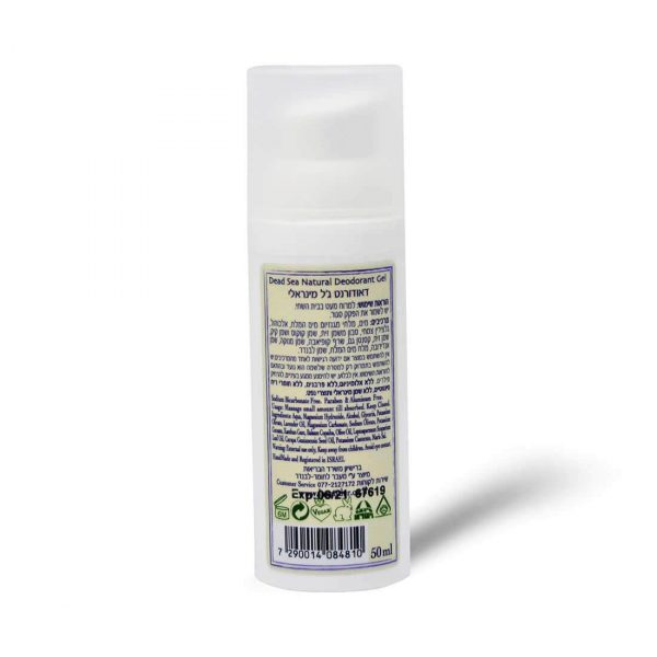 natural dead sea deodorant gel